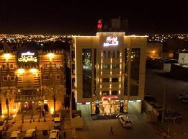 Al Hreer Hotel, apart-hotel em Hafr Al-Batin
