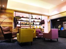 Suite Auto City, spa hotel in Perai