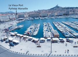 Le Pytheas Vieux Port Marseille, hotel near Daher, Marseille