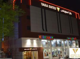 Yara Suites, hotel em Buraydah