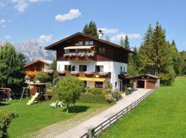 Appartment Haus Birgit, hotel near Rosshütte, Seefeld in Tirol