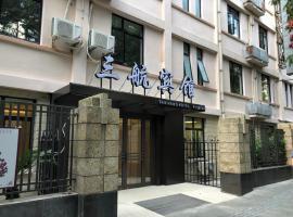 Shanghai Sanhang Hotel, hotel near Tian Zi Fang, Shanghai