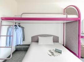 CREO Hotel Dessau, hôtel à Dessau