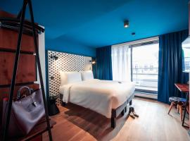 BOMA easy living hotel, hotel in Strasbourg