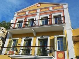 Thea, hotel in Symi