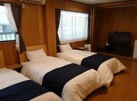 Minpaku Nagashima room3 / Vacation STAY 1035, hotel near Nagashima Spa Land, Kuwana