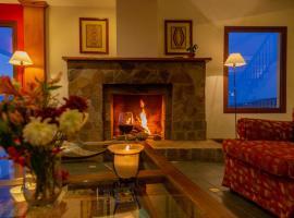 Terraza Coirones Hotel, hotel in El Calafate