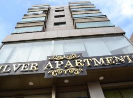 Silver Apartments, hotel near Beirut Rafic Hariri International Airport - BEY,