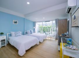K Home Asok, hotel near Arab Street, Bangkok