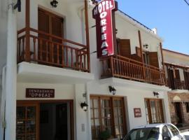 Hotel Orfeas, hotel in Delphi