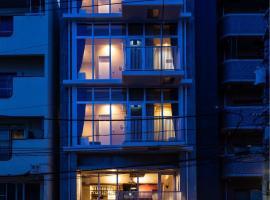 Kamon Hotel Seto, отель в Хиросиме