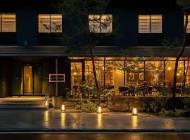 ホテルリソルトリニティ京都、京都市のホテル