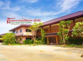 Sukhothai Grand Resort and Spa โรงแรมในเมืองเก่า