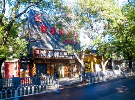 Pofit Hotel Beijing Nanluogu Lane Branch, Hotel in Peking