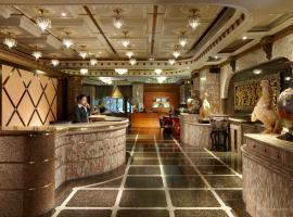 台北香城大飯店,台北台北 101附近的飯店