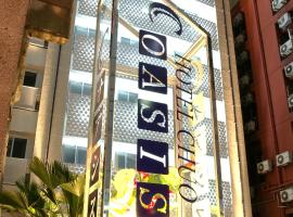 Hotel Chuo Oasis, hotel near Tenjinzaka Slope, Osaka