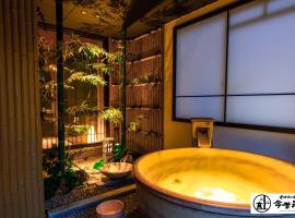 Konjaku-So Dotonbori Garden SPA Stay,大阪的度假屋