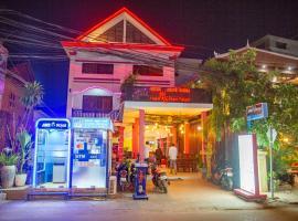Hotel Rajdhani Palace, hotel near Major Cineplex Siem Reap, Siem Reap