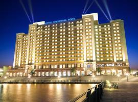 Hotel Universal Port, hotel near Universal Studios Japan, Osaka