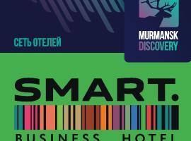 Murmansk Discovery - Hotel Smart, hotel in Murmansk