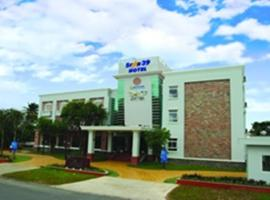 Hotel Star 39, hotel near Vietnam Golf and Country Club, Ho Chi Minh City