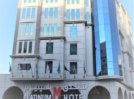 M Platinum Hotel, hotel in Medina