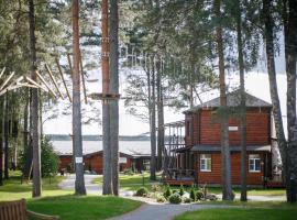 Загородный клуб Жемчужина, holiday park in Losevo