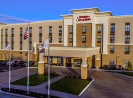 Hampton Inn & Suites/Foxborough/Mansfield, hotel in Foxborough