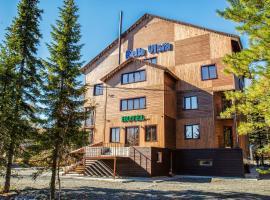 Bella Vista Sheregesh, отель в Шерегеше