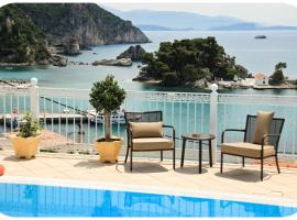 Altanahouse, hotel in Parga
