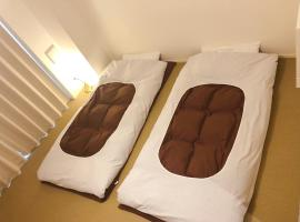 YOU-TRIP oshiage hotel, serviced apartment in Tokyo