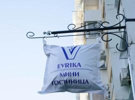Evrika, hotel in Krasnodar