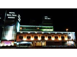 ホテル シャシャリゾート 須磨店、神戸市のホテル