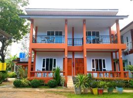 Tamarind Lanta Resort, resort in Ko Lanta