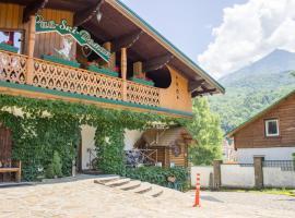 Rai-Ski-Domik, viešbutis mieste Krasnaja Poliana, netoliese – Slidinėjimo keltuvas A2