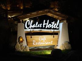 Mohrs Herzl Chalet, hotel in Werder
