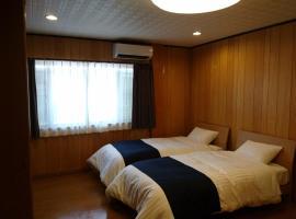 Minpaku Nagashima room2 / Vacation STAY 1036, hotel near Nagashima Spa Land, Kuwana