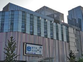 Hanting Hotel Zhengzhou Railway Station, hotel in Zhengzhou