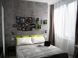 Warrest, holiday home in Milan