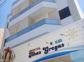 Residencial Ilhas Gregas, serviced apartment in Florianópolis
