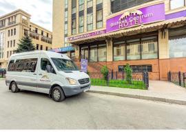 Bishkek Centrum Hotel, hotel in Bishkek