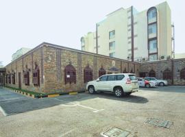 Mutrah Hotel, отель в Маскате