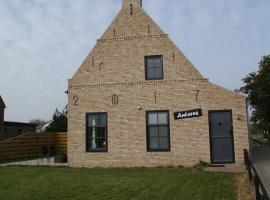 Antares-Ameland, apartment in Hollum