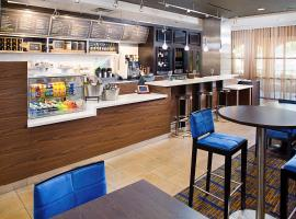 Courtyard by Marriott Paso Robles, hotel in Paso Robles