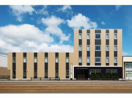 Credo Hotel Hakodate, hotel in Hakodate