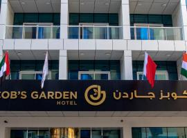 Jacob's Garden Hotel, hotel near Seawings Port Rashid, Dubai