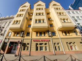 Karmen, отель во Владивостоке