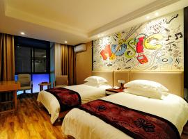 Xingyu Boutique Hotel, hotel sa Huang Shan Scenic Area