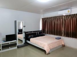 Reansritrung, hotel in Pak Kret