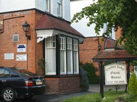 Elmdon Lodge, hotel near National Motorcycle Museum, Birmingham